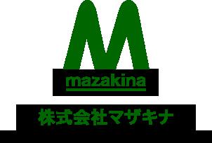 株式会社マザキナ